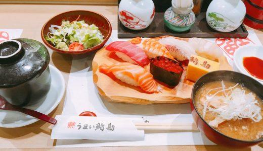 うまい鮨勘 仙台駅東口店で鮨勘ランチ&ばらちらしランチ