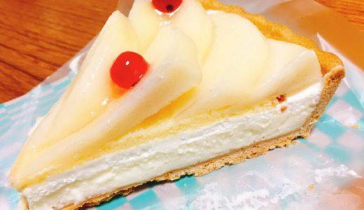 キルフェボン仙台の期間限定ル・レクチェタルト〜クリスマスケーキ予約