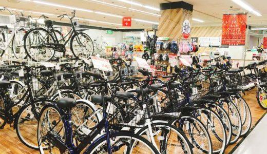 イオン仙台店 サイクルコーナーで自転車を購入
