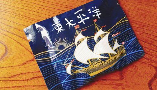 【仙台土産】ラム酒が香るオトナなクッキー「東太平洋」を食べてみた