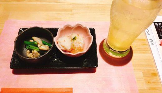 【国分町】宮城のうまいもん 発酵とお出汁 わび彩(さい)で飲んできた
