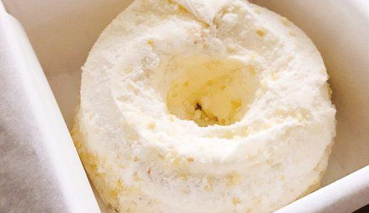 ユーハイム フランクフルタークランツは年に一度食べたいおいしさ