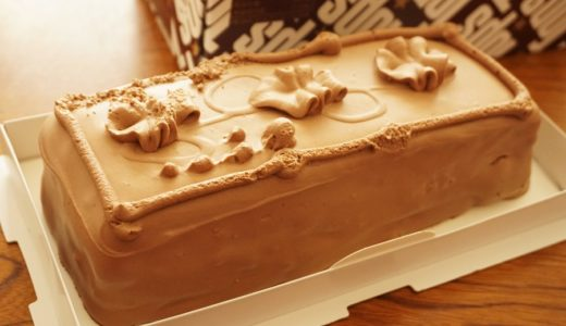 バレンタイン期間限定!仙台三越で赤坂トップスのケーキが買えるよ
