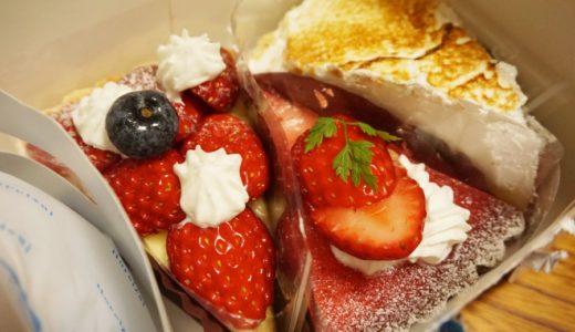 【富谷】タルトのお店「ニンナナンナ」のケーキをエスパル仙台でゲット