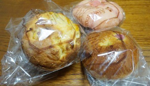 【仙台駅】アフタヌーンティー・ティールーム ベーカリーの春メニュー