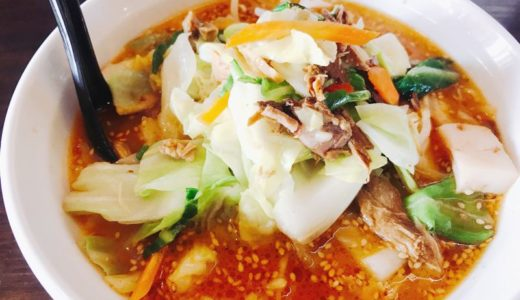 【大崎】味噌蔵 麺次郎の麺次郎味噌 やさい拉麺