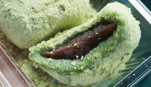 【大崎市】道の駅三本木の餅菓子&スイーツ