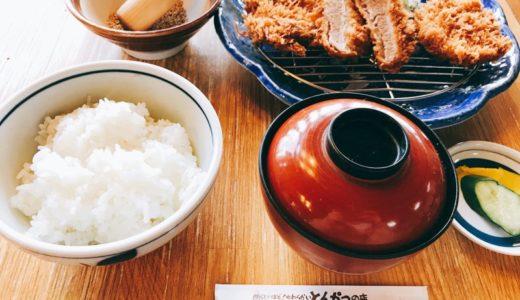 【若林】とんかつ専門店 庄内のひれかつ定食