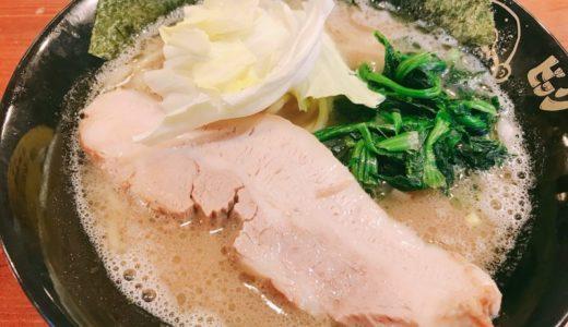 【勾当台公園】豚骨醤油ラーメンBIG〜若い男性向けの食べごたえあるラーメン