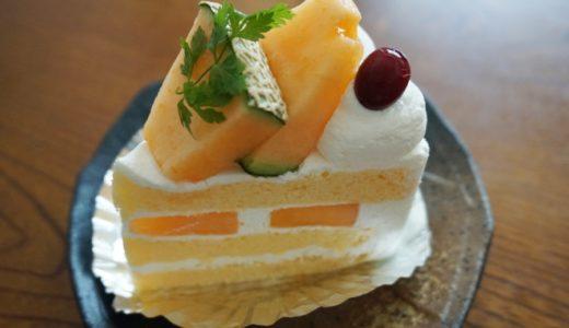 【荒井】旬のフルーツを生かしたケーキがいっぱい!菓子工房ブルームーン