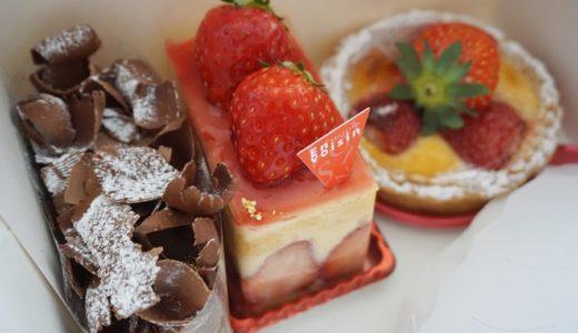 【卸町】洋菓子店voisin(ヴォワザン)大和町店のケーキ&焼き菓子