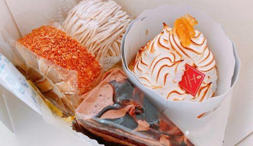 【長町】パティスリー マッフェン tekuteながまち店のケーキ4種食べ比べ