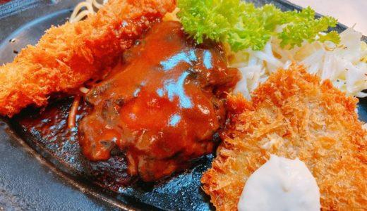 【愛宕橋】昭和レトロな雰囲気も味も◎レストラン&コーヒー ソルト