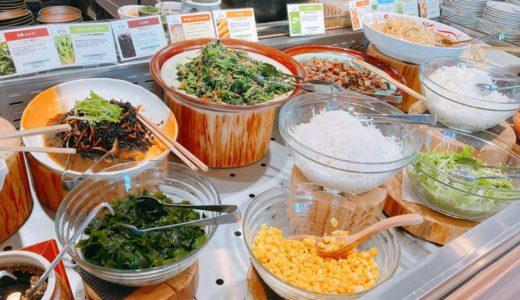 【荒井】菜々家(ななや)仙台荒井店のお惣菜バイキングつきランチ