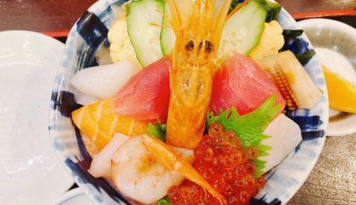 【卸町】杜の市場内 魚河岸処 仙で海鮮丼ランチ